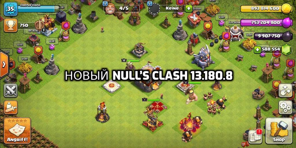 Null's Clash 13.180.8